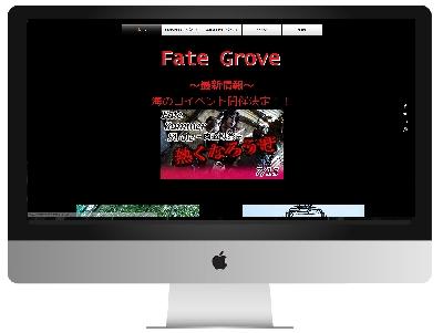 サバゲーフィールド埼玉Fate Grove(フェイト グローブ)