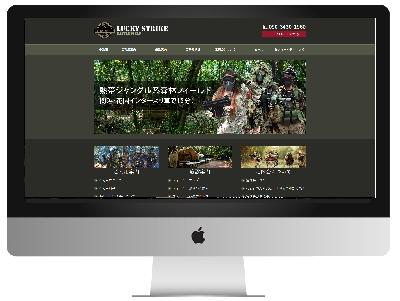 サバゲーフィールド埼玉LUCKY★STRIKE(ラッキーストライク)