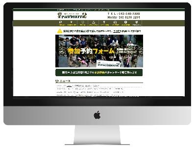 サバゲーフィールド埼玉PATRIOT2(パトリオット2)