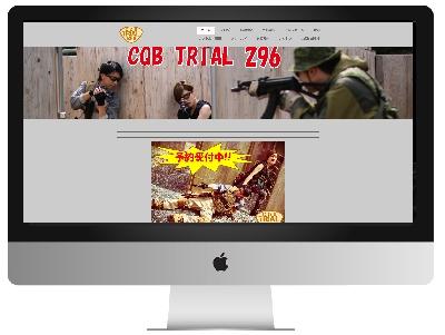 CQB TRIAL 296