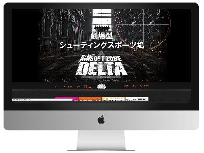 DELTA(デルタ)
